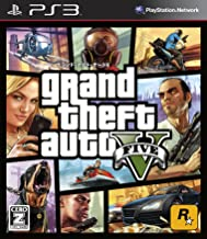 gta 5 for ps3