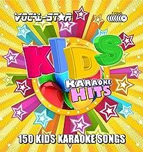 Vocal-Star Kids Karaoke Hits