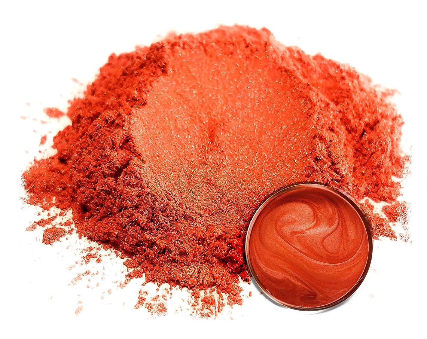 "Eye Candy Mica Powder Pigment ""Tiger"" (50g) Multipurpose DIY Arts and Crafts Additive | Natural Bath Bombs, Resin, Paint, Epoxy, Soap, Nail Polish, Lip Balm"