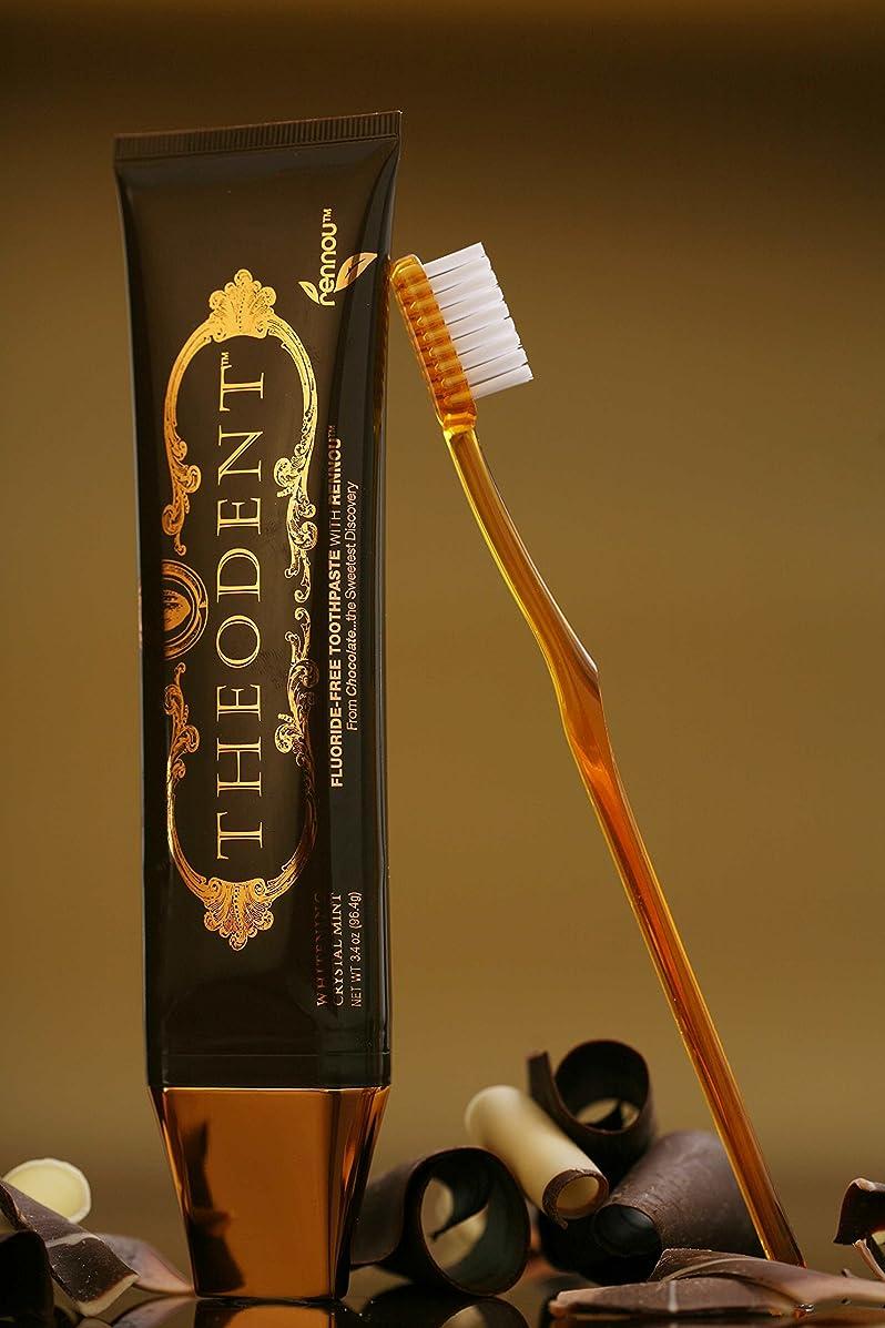 蜜ダブル切断するTHEODENT(テオデント) 天然カカオが歯を白く☆フッ化物なしで安心歯磨き96g×2本セット 海外直送品
