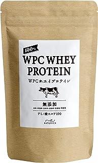naturich WPC ホエイプロテイン 1kg 100%無添加 スイス産 乳牛成長ホルモン剤不使用 ミルク感強め 国内製造 甘味料不使用 BCAA・EAA含有量豊富 アミノ酸スコア100