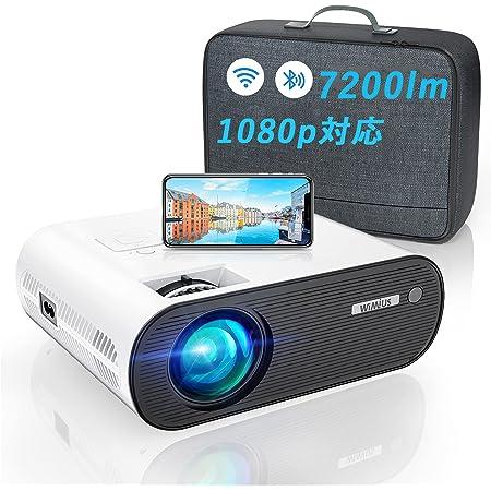 WiMiUS プロジェクター 7200lm WiFi Bluetooth5.0機能搭載 1920×1080p最大解像度 台形補正 25%ズーム ホーム プロジェクター 200インチ大画面 USB/HDMI/AV/3.5mmオーディオ端子対応 スマホ/パソコン/タブレット/ゲーム機/DVDプレーヤーなど接続可能