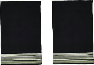 مجموعة من 2 قطعة باللون الأسود الموجافي من ناو ديزاينز