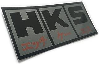 HKS (Hasegawa Kitagawa Sigma) エッチケーエス Automotive Car Decal Orafol Vinyl Sticker - JDM Japanese Domestic Market