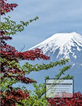 Kanji Practice Workbook: For Japanese Character Writing