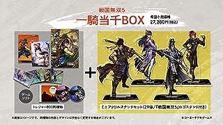 【Switch】戦国無双5 一騎当千BOX 【Amazon.co.jp限定】 濃姫 特製衣装 ダウンロードシリアル 配信