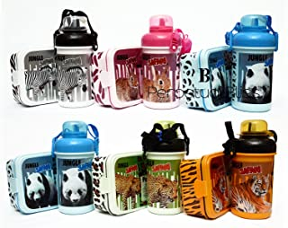 Kids Fashion Laxmi Collection Plastic Jungle Theme Gift Set of Lunch Box with Water Bottle - Pack of 6