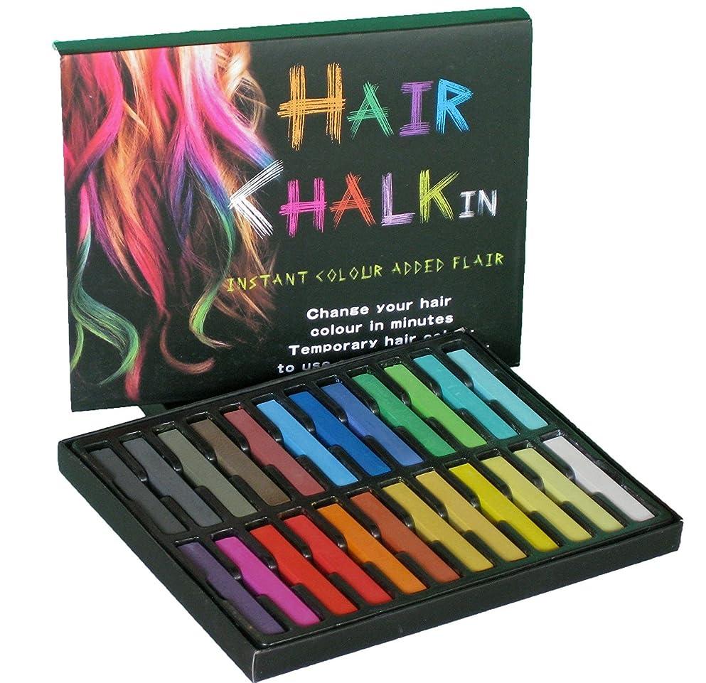 有効化発表する計器【24色】ヘアチョーク ヘアカラーチョーク アメリカで人気!お湯で落ちる簡易髪染 一日だけの髪染め パステルチョーク Hair color chalk