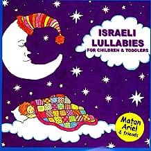 hebrew children's songs