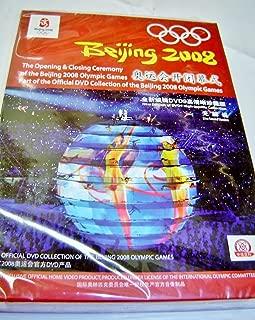 The Opening & Closing Ceremony of the Beijing 2008 Olympic Games / Beijing 2008 Ao yun hui kai bi mu shi
