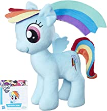 My Little Pony Friendship is Magic Rainbow Dash Soft Plush