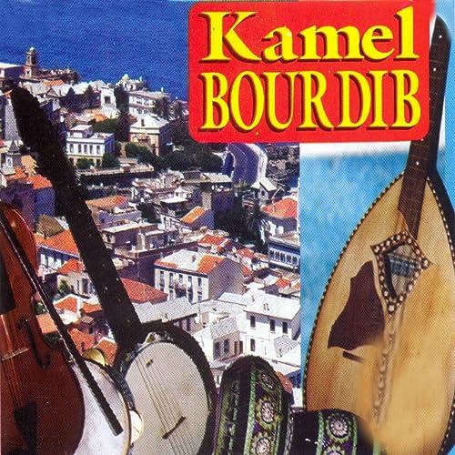CHANSON BOURDIB TÉLÉCHARGER MP3 KAMEL