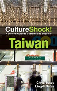 Best culture shock in taiwan Reviews