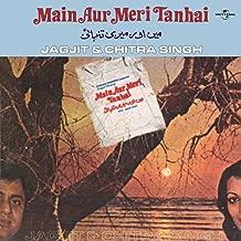 Mere Darwaze Se Ab Chand Ko (Main Aur Meri Tanhai / Soundtrack Version)