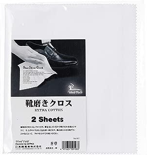 [ウッドフィールド] 靴磨き用のコットンクロス 靴磨きクロス EXTRA COTTON お得セット 日本製 シューケアシリーズ メンズ