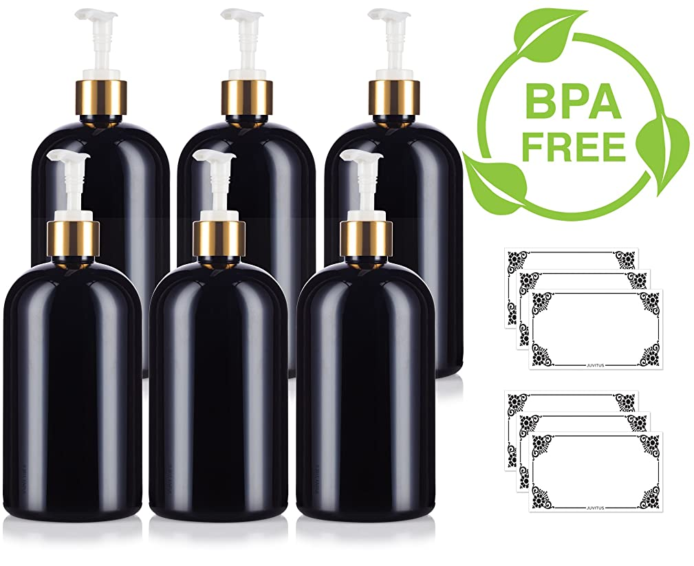 Black 16 oz Large Boston Round PET Bottle (BPA Free) with Gold Lotion Pump (6 pack) + Labels