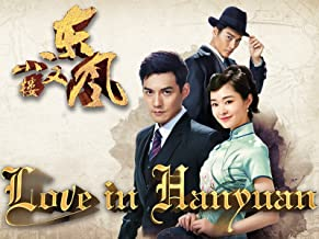 Love In Han Yuan
