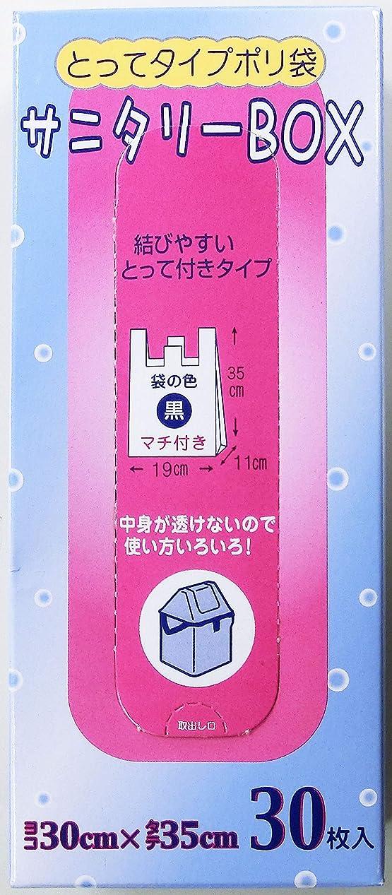 皮肉な販売員空虚日本技研工業 とってタイプ ポリ袋 サニタリーBOX BS-30