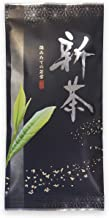 2020年 摘みたて 静岡 新茶 深蒸し茶 緑茶 100g[マルフク 最上級品茶葉]静岡茶 日本一の大茶園 牧之原台地産 日本茶 茶葉 煎茶 一番茶 100%