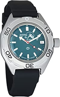 Vostok Amphibia Scuba Dude Russian Military Mens Black Watch WR 200 Meter Limited Edition 670059