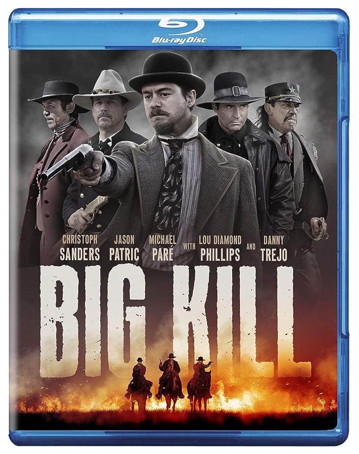 アプト教授抜け目がないBig Kill [Blu-ray] [Import]