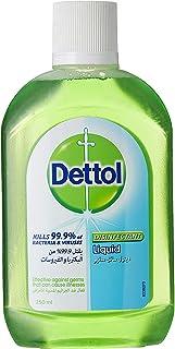 Dettol Disinfectant Liquid 250ml
