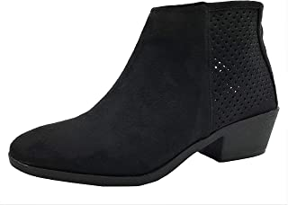 Dream On Womens Suede Booties Perforated Texture Ankle Zip Back Quality Faux Leather