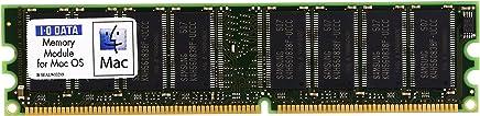 I-O DATA 無期限保証 Appleデスクトップ用 AP-DR400-512M