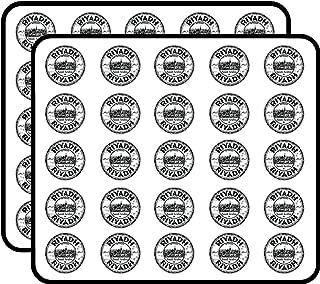Riyadh Saudi Arabia Grunge Rubber Stamp Art Decor Sticker for Scrapbooking, Calendars, Arts, Kids DIY Crafts, Album, Bullet Journals 50 Pack