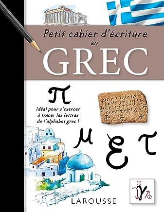 Petit cahier décriture en grec