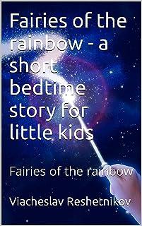 Fairies of the rainbow - a short bedtime story for little kids: Fairies of the rainbow