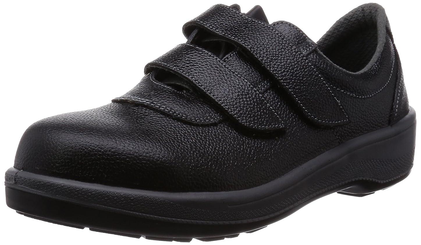 誰でもボタンボーナス安全靴 短靴 マジック 7500シリーズ メンズ