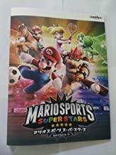Mario Sports Superstars Pack Amiibo Cards