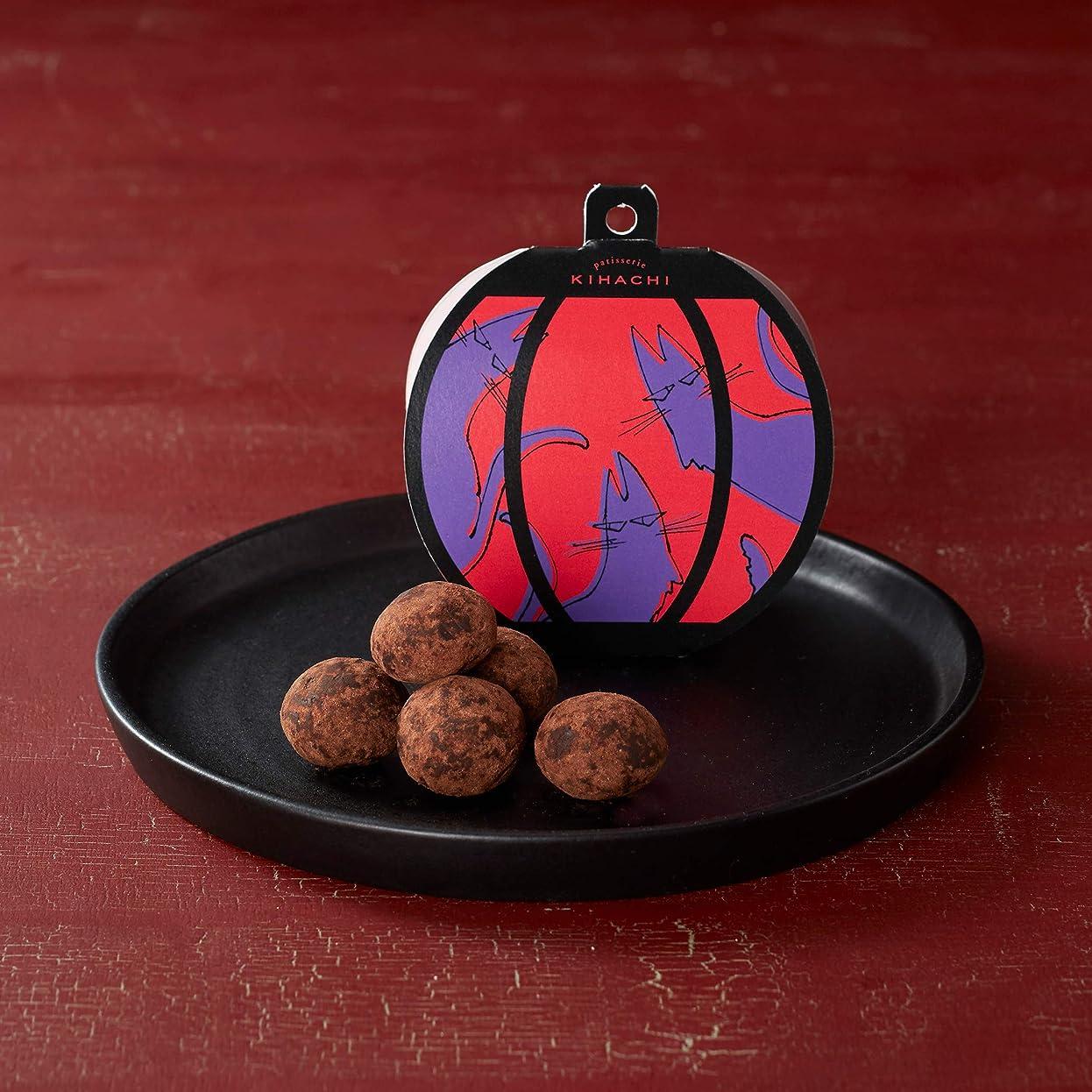 居間消費者しなやかなキハチ ハロウィンクッキーBOX ポルボロン ショコラ 5個入