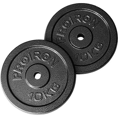 PROIRON ダンベル 鉄アレイ アジャスタブル 合計20kg ダンベル可変式 コネクション・チューブ(延長用シャフト)でバーベルにもなれるダンベル ホームジム 筋トレーニングとウェイトリフティング用