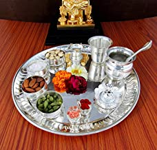 silver thali price