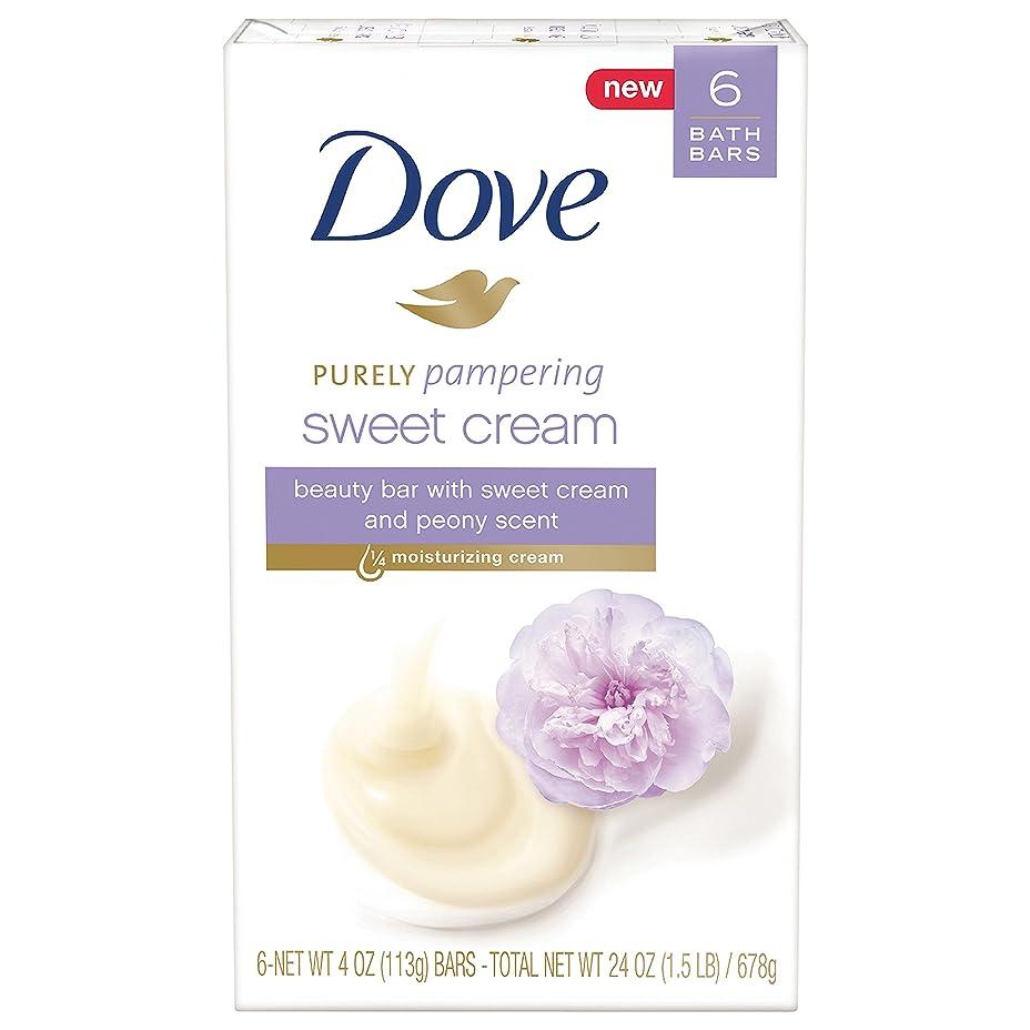 秋弱点語Dove 純粋な美しさバー、甘いクリーム&牡丹、4オンス、6バーを甘やかします 6バー 甘いクリームと牡丹