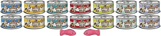 Merrick Purrfect Bistro Canned Cat Food 7 Flavors 14 Cans 1 Can Topper 2 Cat Toys