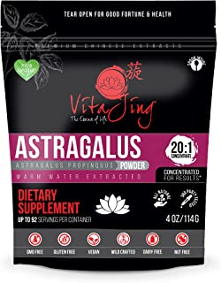 Organic Astragalus Root Extract Powder (2oz - 57gr) | 20:1 Concentration