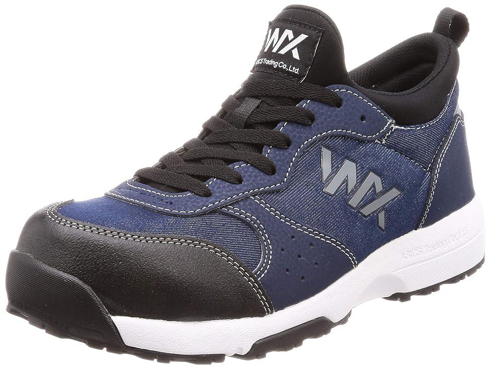 討論インタフェース発送[アシックス商事 テクシーワークス] 安全靴 プロテクティブスニーカー WX-0003 メンズ安全靴