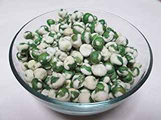 Dried Green Peas-Wasabi, 11 lb-Candymax-5% off purchase of 3 any items!