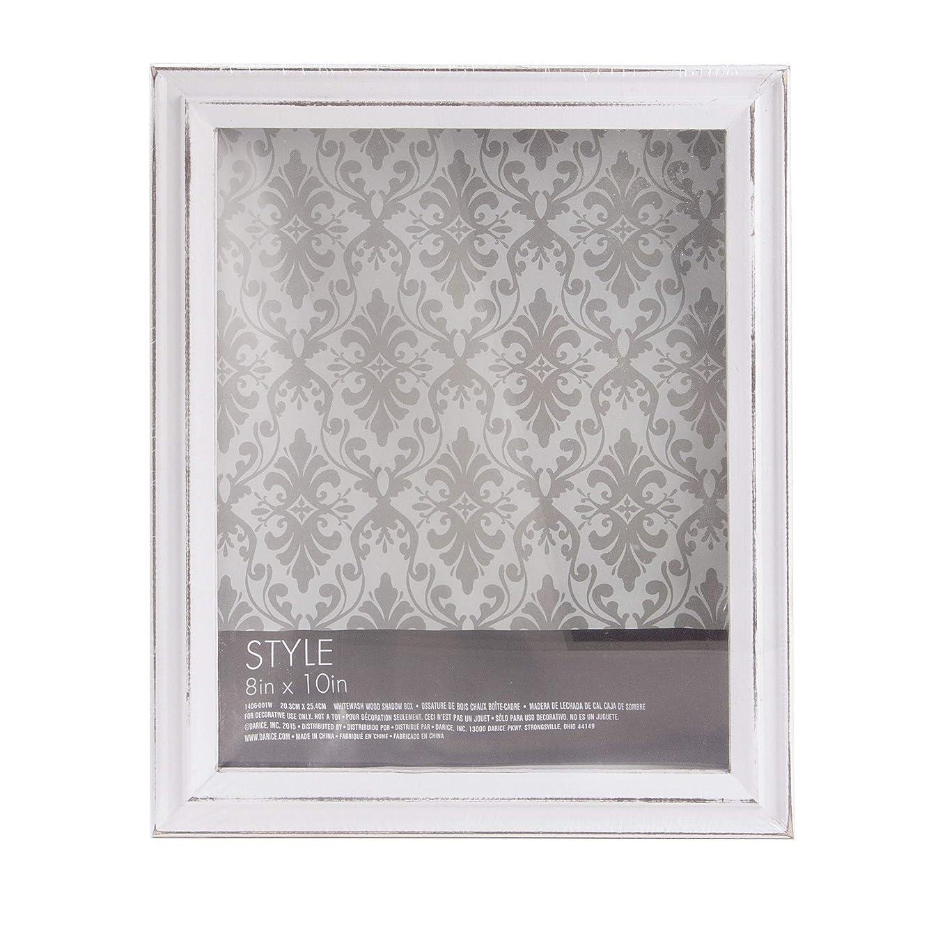 Darice White Shadow Box Frame: Whitewashed Wood, 8 x 10 inches