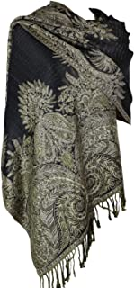 Achillea Luxurious Double Layered Jacquard Big Paisley Pashmina Shawl Wrap Scarf