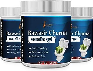 Inlazer Bawasir Churn Powder Ayurvedic, 100 G (Pack Of 3)