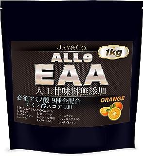 JAY&CO. アミノ酸スコア100 人工甘味料無添加 ALL9 EAA 必須アミノ酸 9種を全配合 (オレンジ, 1kg)