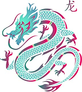 Dragon Stencil - 10 x 10 inch (M) - Reusable Chinese Asian Oriental Japanese Wall Stencil Template - Use on Paper Projects Scrapbook Journal Walls Floors Fabric Furniture Glass Wood etc.