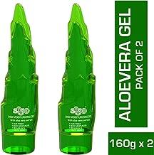 Siso Aloe vera Gel 160g Pack of 2