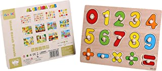 Al Ostoura Toys Hand Catch Puzzle-Digit LW0253 Educational Wooden Toy