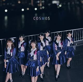 COSMOS (TYPE-A)(+DVD)