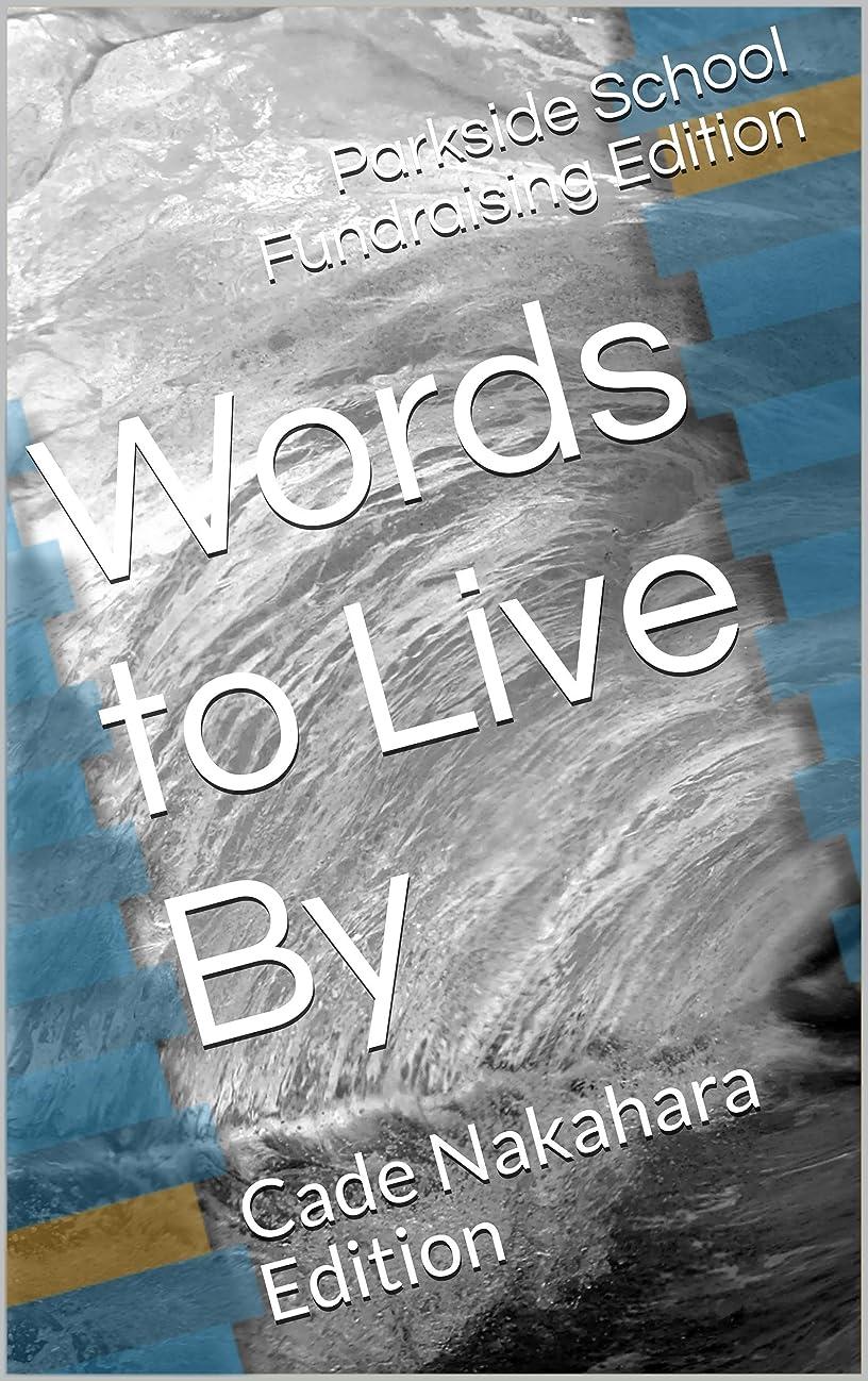 歌意気揚々ハントWords to Live By: Cade Nakahara Edition (Elementary School fundraiser Book 1) (English Edition)